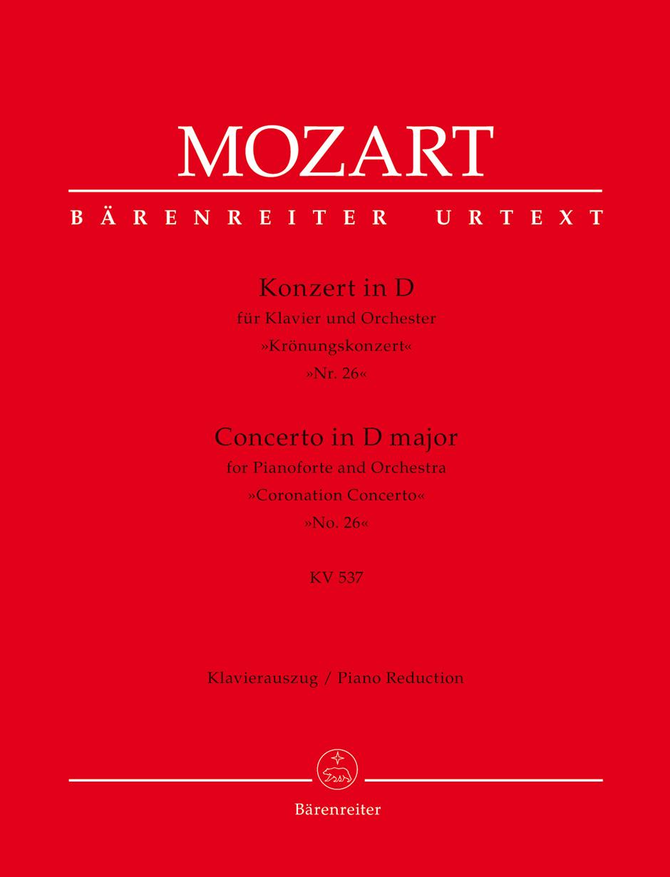 Mozart Concerto in D